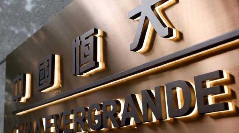 Auge y caída del gigante inmobiliario chino Evergrande